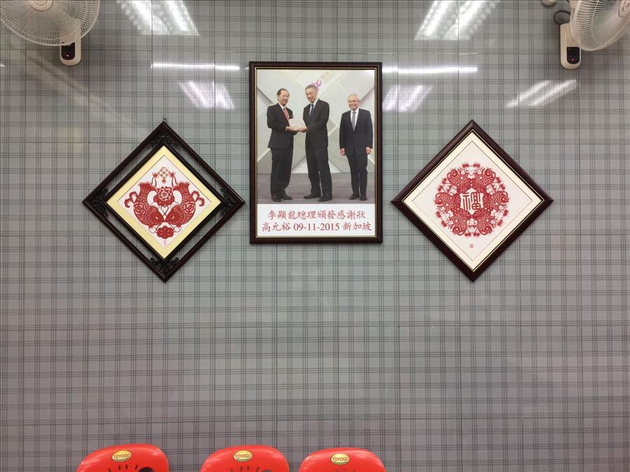 2016年12月份漳州总会会馆布置