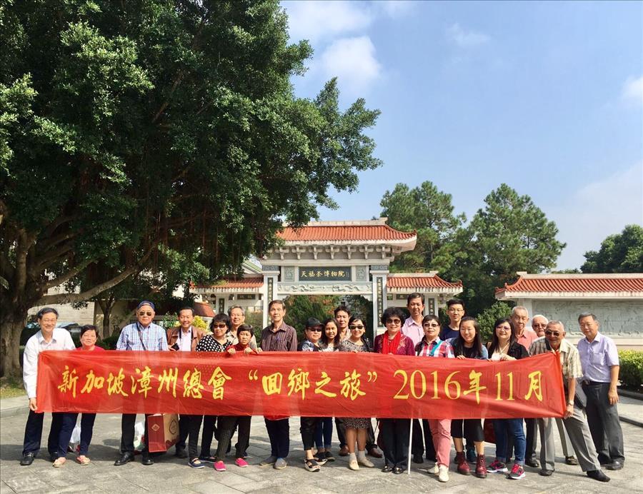 2016月11漳州回乡之旅