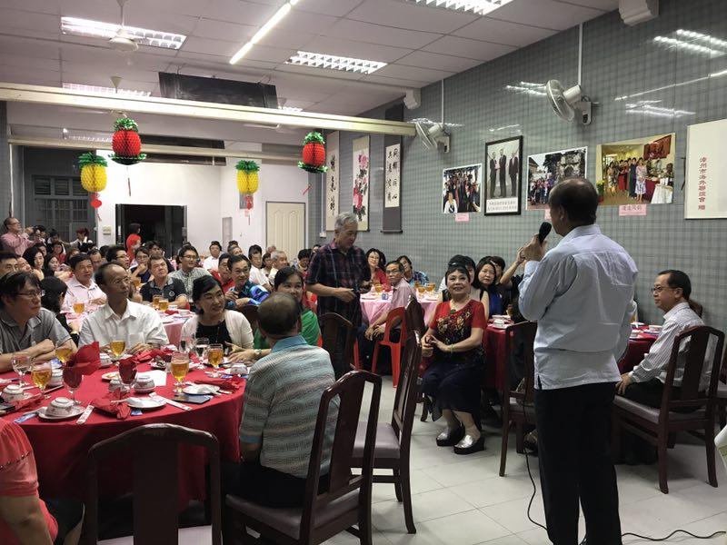7月21日迎新晚宴:庆祝漳州总会荣获优秀会馆!庆祝高允裕主席成为怡和轩主席!