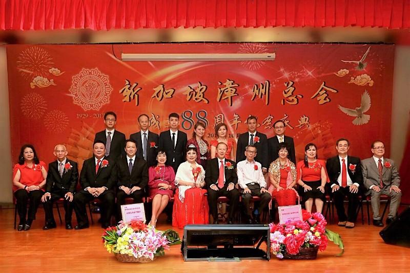 【照片组1】新加坡漳州总会88周年庆