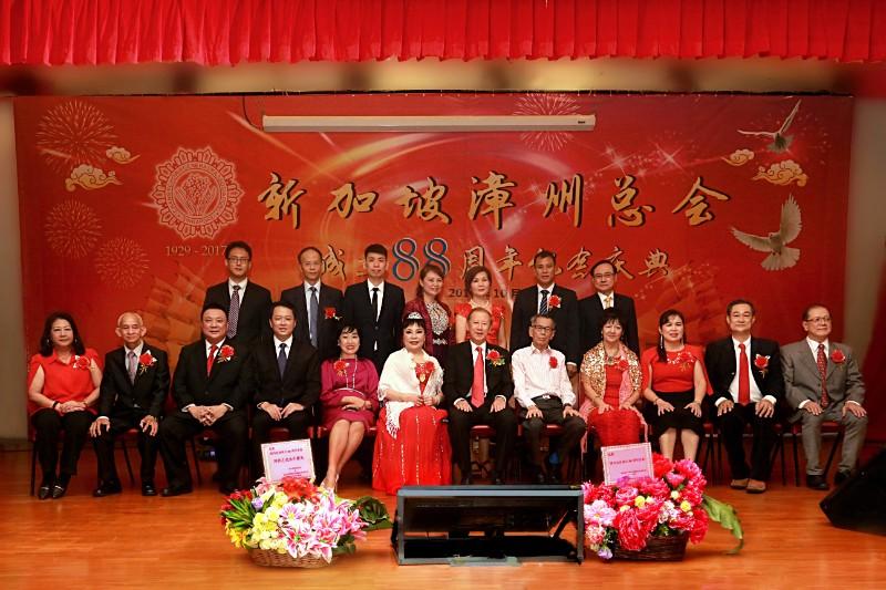 【照片组2】新加坡漳州总会88周年庆