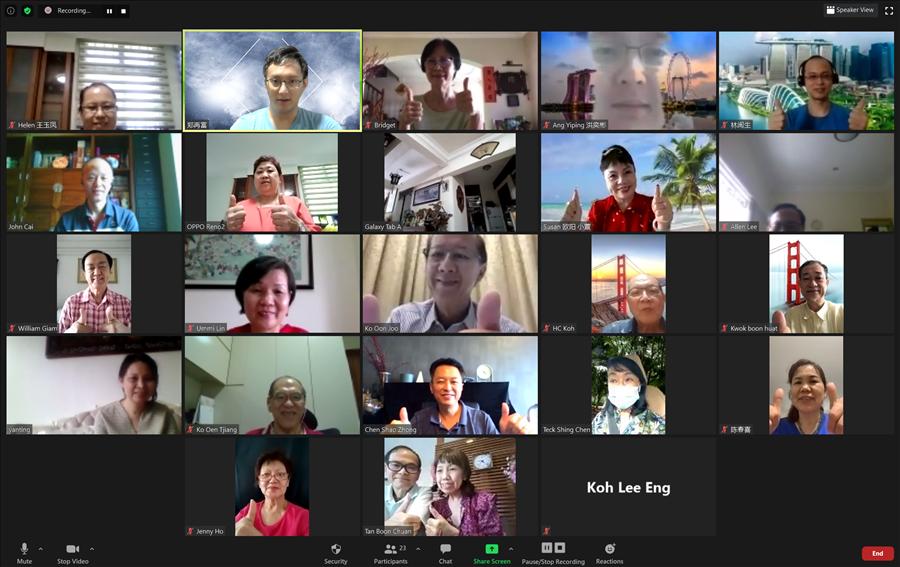 新加坡漳州总会第八次理事会线上会议